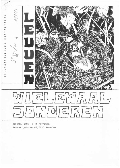 December 1975