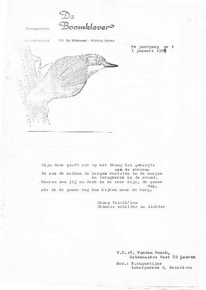 Januari 1981